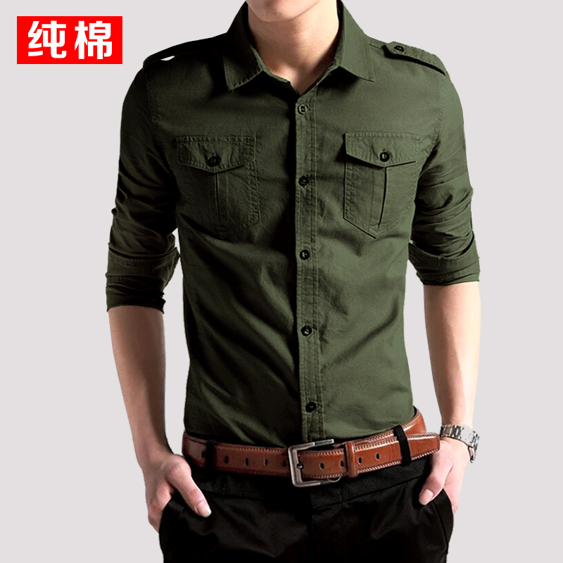 Mens long sleeved shirt, pure cotton, Korean version, slim fit, military uniform, military training, special military uniform, large-scale lining