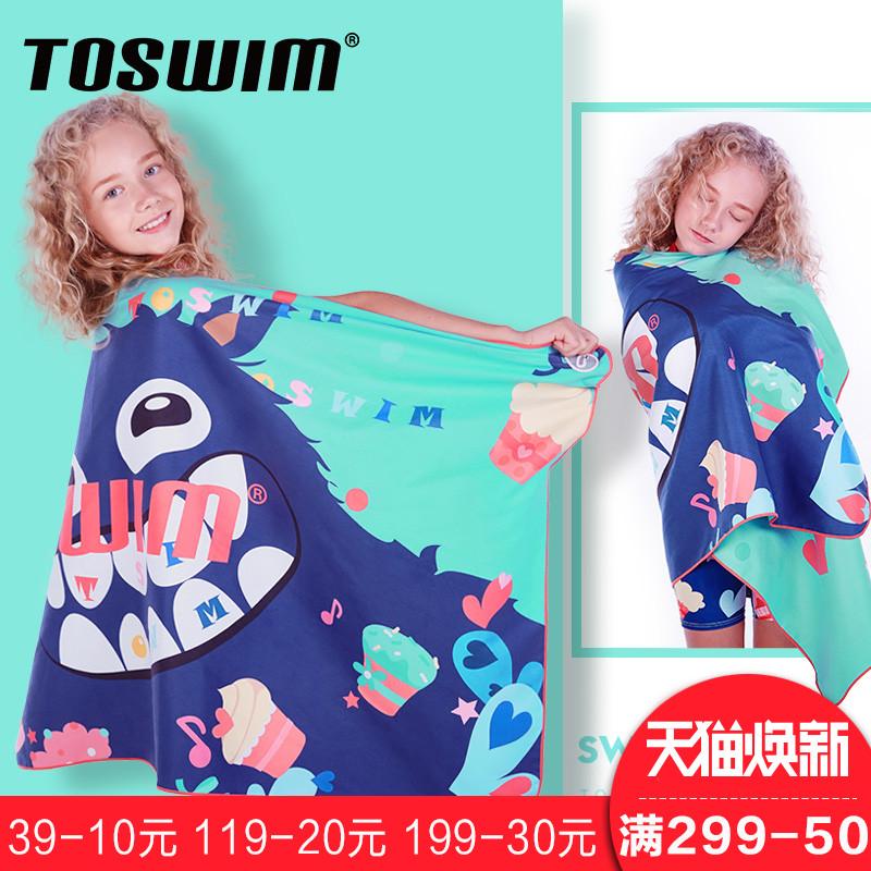 TOSWIM拓胜儿童速干毛巾吸水快干游泳浴巾沙滩毛巾垫巾毯运动健身