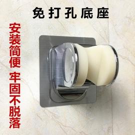 免打孔花洒底座 免钉花洒支架 强力黏贴固定座子莲蓬头淋浴器配件