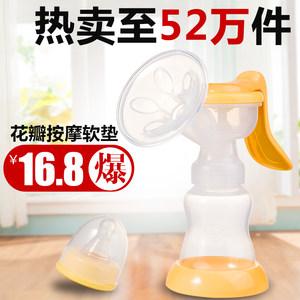 孕之宝吸奶器手动吸力大孕妇产后母乳用品挤奶器拔奶器抽奶非电动