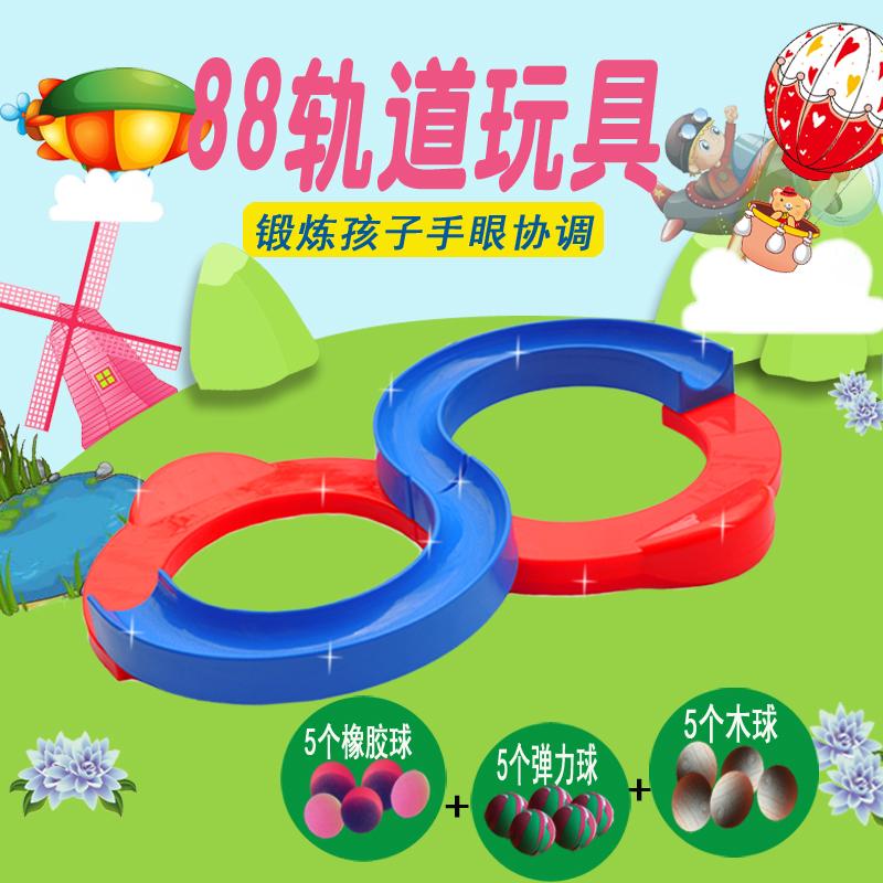 Игрушки для малышей / Конструкторы Артикул 561650591780