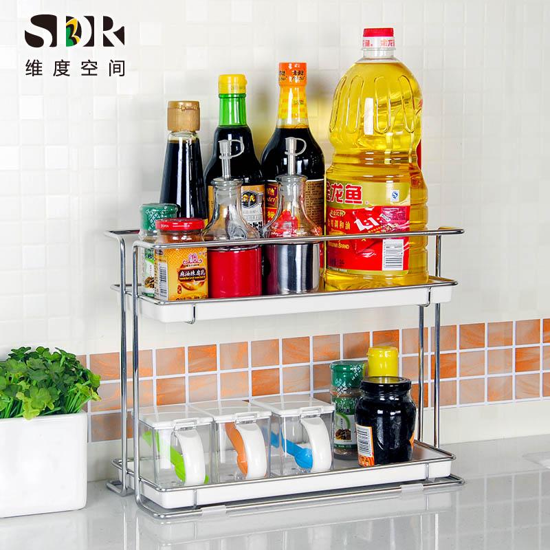 SDR雙層調味架 304不鏽鋼廚房置物架 廚房用品收納架調料架子層架