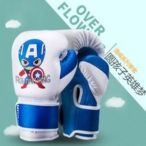 Five Dragons 3-13 year old children boxing gloves Toddler Boy Thai Boxing Sanda fight sandbag training child boxer man