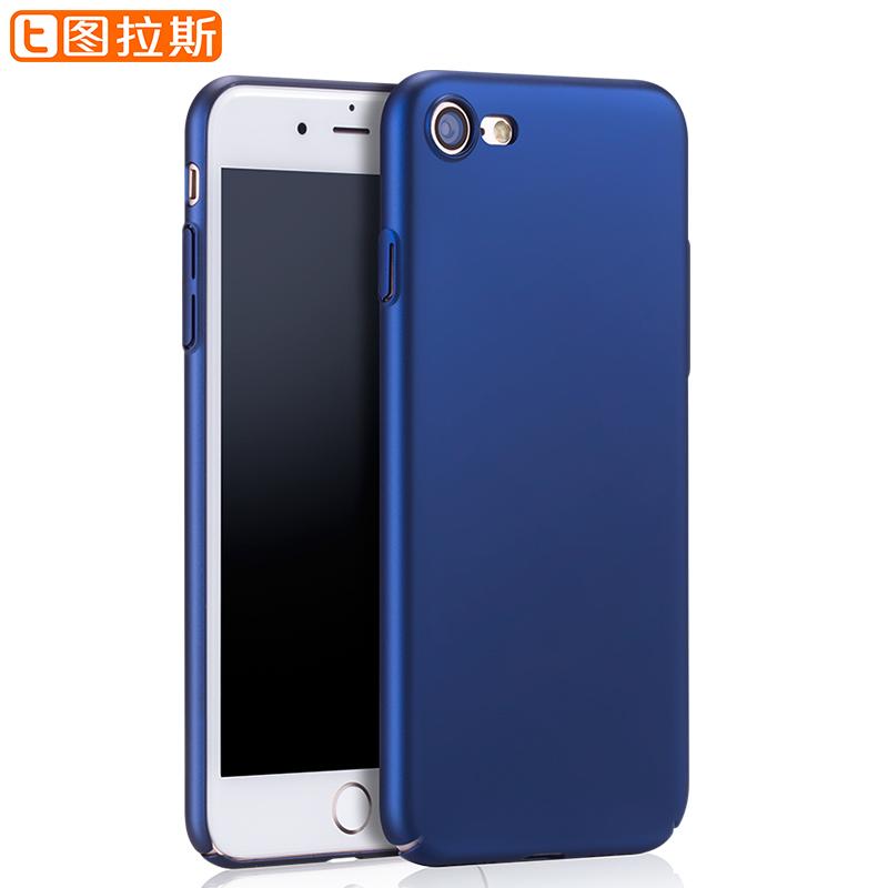 圖拉斯蘋果7手機殼iPhone7套7Plus超薄磨砂硬殼i7P 防摔女潮男