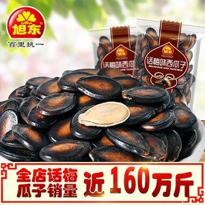 旭東小包裝話梅味西瓜子500g休閑零食堅果炒貨黑瓜子批發包郵