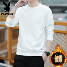 Playboy long sleeve t-shirt men's winter Korean fashion sweater men's white bottoming T-shirt with round neck and plush warmth
