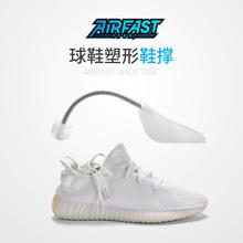 鞋撑扩鞋器撑鞋器防皱修复护理空军一号防变形定型可调节球鞋护盾