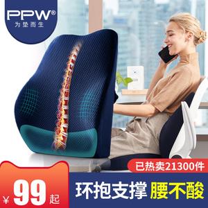 办公室护腰靠垫记忆棉椅子靠背垫腰椎孕妇电脑椅腰垫汽车座椅靠枕