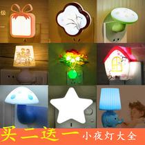 七彩浪漫旋转星星空投影灯仪梦幻蓝牙音响少女卧室创意情人节礼物