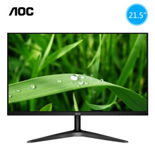 AOC 22B1HS 21.5 inch IPS LCD HD 1080P Ultra-thin Narrow Border Home HDMI Office Game Computer Display 22 can be wall-mounted monitoring