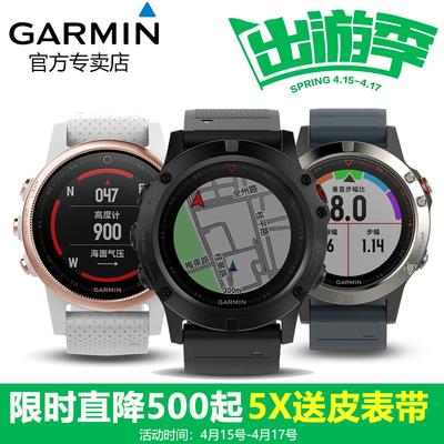 佳明心率帶手表哪款好,新款發布
