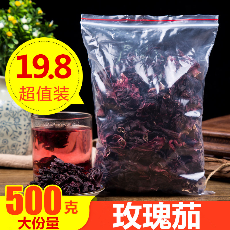 Каждый день специальное предложение цветы чай река лошуй бог ароматный чай роуз баклажан 500g бесплатная доставка река лошуй бог чайная роза чудесный баклажан ароматный чай кислота слива суп