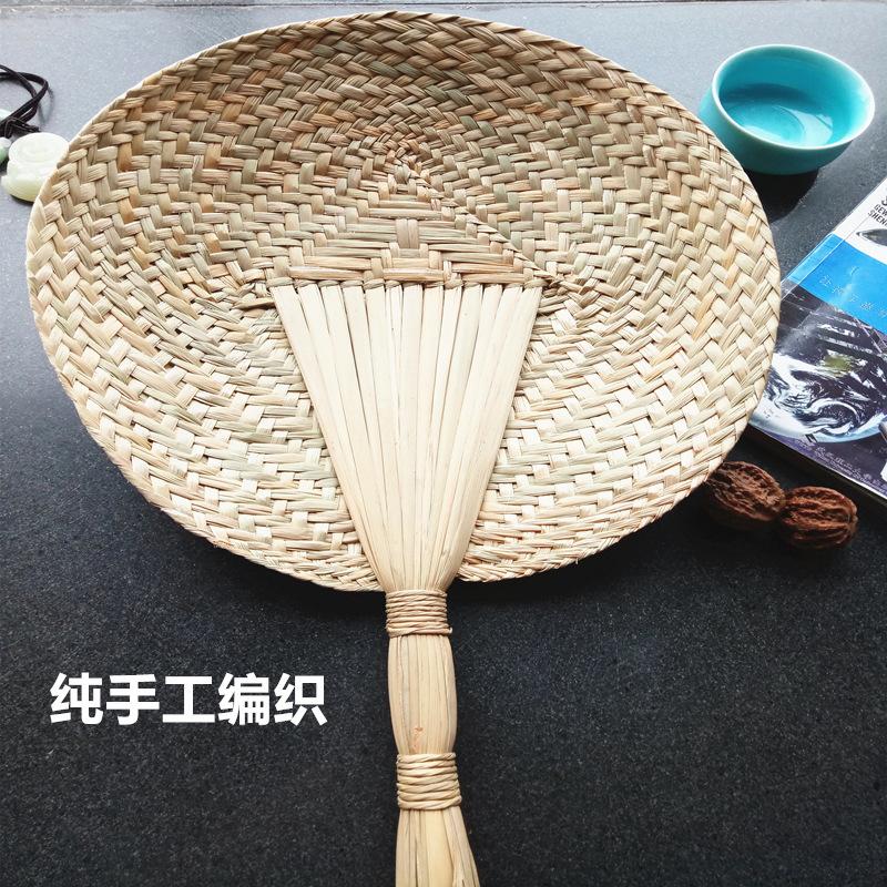 蒲扇手摇扇手工编织大芭蕉烧烤夏季粽叶日用中式小日式舞蹈扇子4.99元包邮