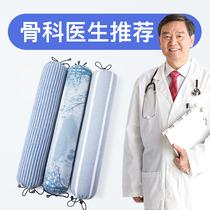颈椎枕头睡觉专用修复劲椎丙人圆柱荞麦决明子护颈枕助睡眠颈椎枕