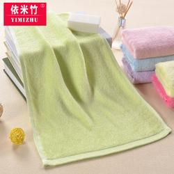 依米竹竹纤维儿童全竹小毛巾成人洗脸面巾纯色小长巾幼儿园5条装