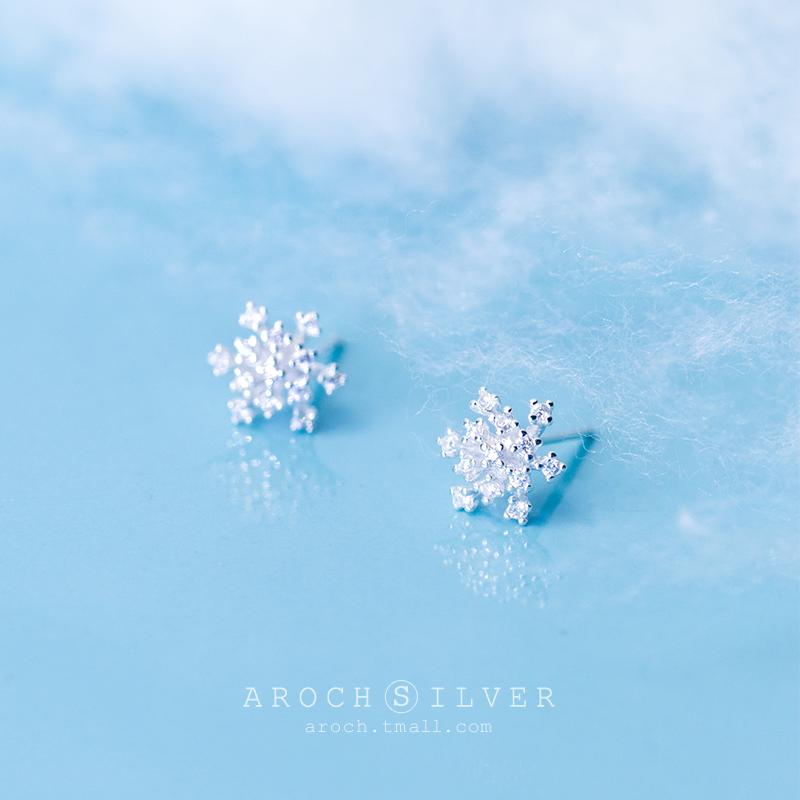 爱洛奇 S925银花朵耳钉女韩版小清新满钻浪漫雪花气质少女心耳饰正品保证