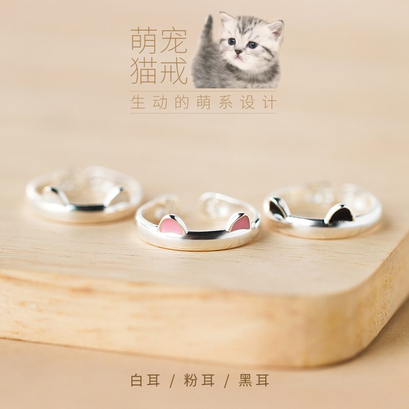Arloch S925 Silver Opening cat claw ring cat ring adorable cat earring ornament
