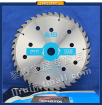 Thin Woodworking Saw blades 9 10 inch 12 inch 230 4 300X1.9 2.1 2.3 Jintian Professional class