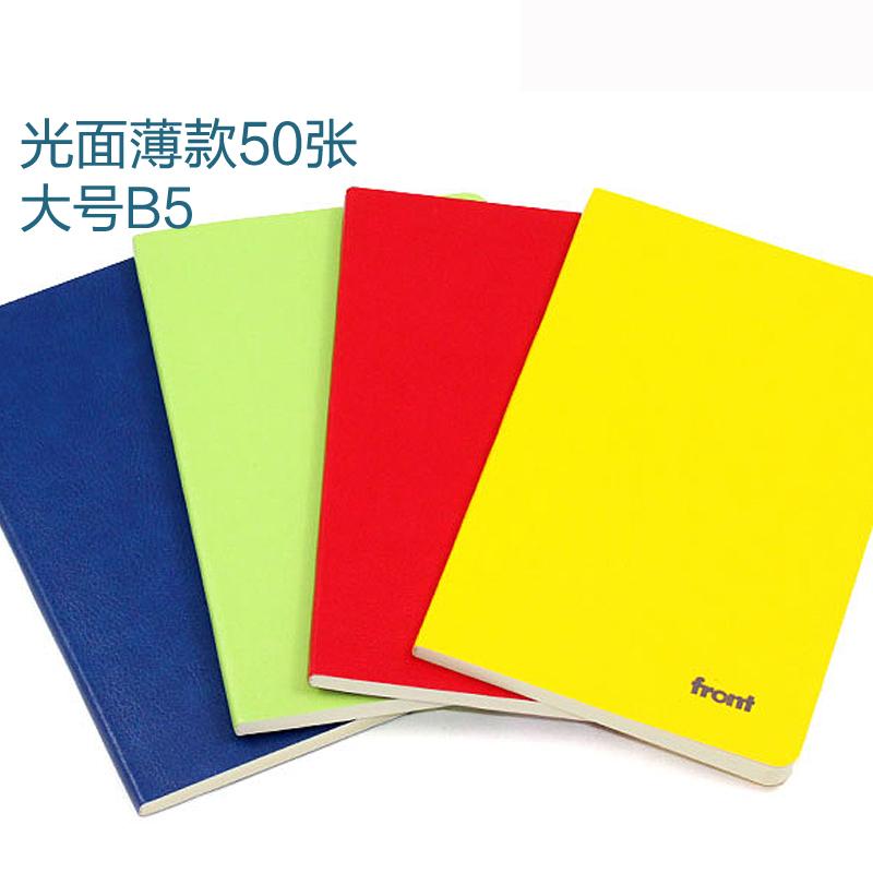 front前通记事本D15-B501彩色16K软抄大本子学生办公文具笔记本