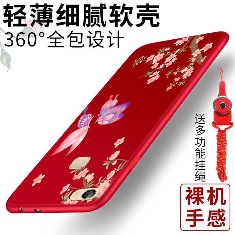 华为荣耀note8手机壳6.6寸n8防摔honor保护套edi-al10挂绳创意潮