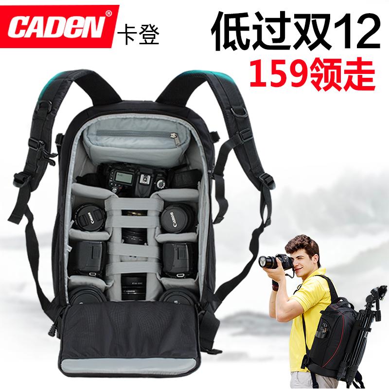 卡登单反相机包双肩摄影包专业尼康佳能防水便携男女多功能背包