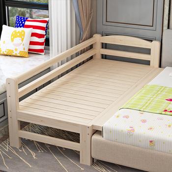 包邮拼接加宽实木加长宝宝拼单人床