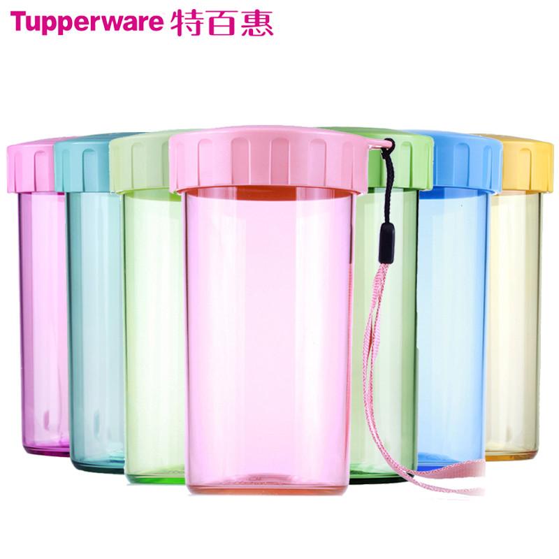 特百惠水杯子310ml雅致塑料便攜 防漏 兒童學生隨手杯茶杯