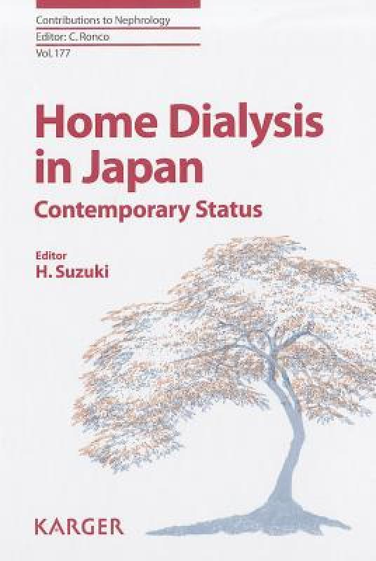 【预订】Home Dialysis in Japan: Contemporary Status