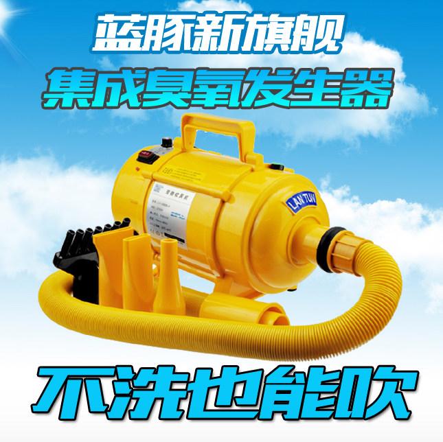 蓝豚吹水机烘干大功率静音小型臭氧