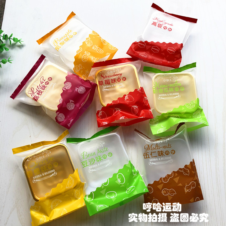 Baked frosted fruit flavor mid autumn moon cake packaging bag 100g 125g Dousha Wuren moon cake tray inner box