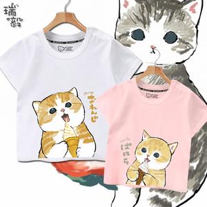 三只猫咪橘猫猫铲屎官动物铲屎官短袖T恤衫男女儿童装学生款半袖