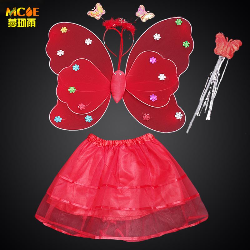 萬聖節兒童舞台演出服裝幼兒園公主舞蹈表演裙天使蝴蝶翅膀四件套