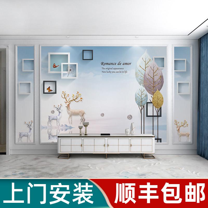 8d电视背景墙纸自粘壁纸3d立体现代简约客厅装饰贴画5d沙发墙贴纸