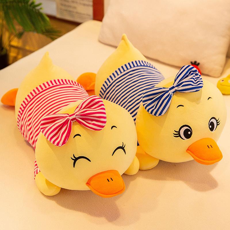 睡觉抱枕公仔鸭子毛绒玩具可爱布娃娃懒人床上趴趴小黄鸭生日玩偶