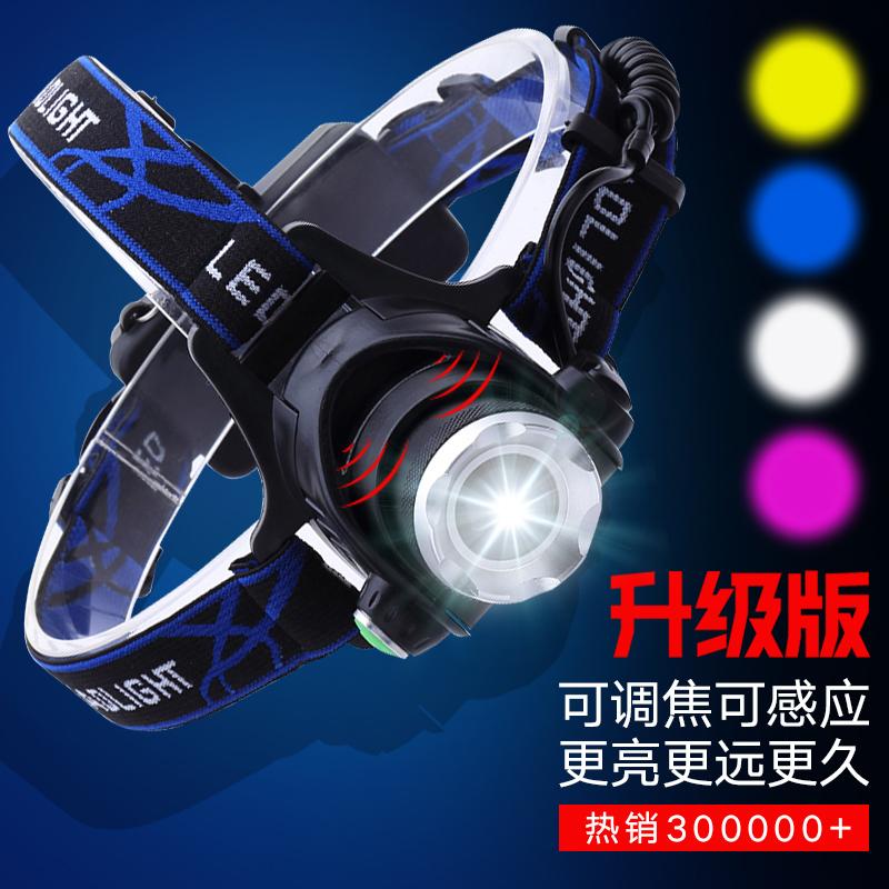 。头灯强光充电超亮感应灯3000米钓鱼灯夜钓王防水头戴式手电筒