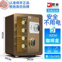 新款机械锁密码防盗办公室小型保险箱2020存钱罐大人用保险柜家用