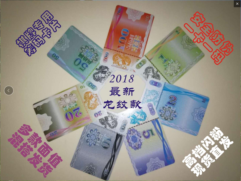 Chip Coin Mahjong Chips Развлечения водонепроницаемый ПВХ пластик поколение Золотая карточка с билетами для