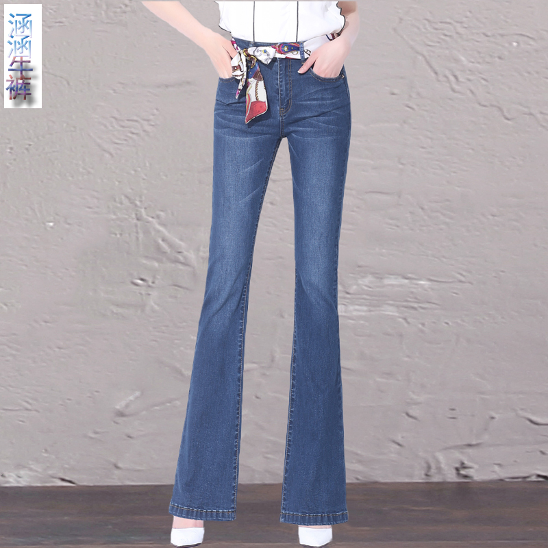 Spring / summer 2020 new elastic high waist micro stretch jeans for women slim and slim, wide leg flared pants and straight pants