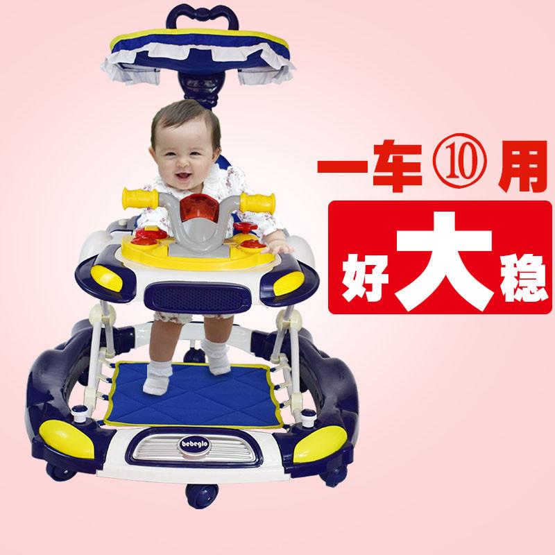 婴儿学步车防侧翻67-18个月宝宝可手推可坐多功能带音乐折叠防o腿