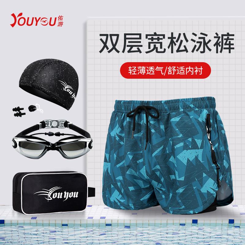 泳裤男防尴尬宽松速干男士游泳裤平角泳衣套装沙滩裤温泉游泳装备