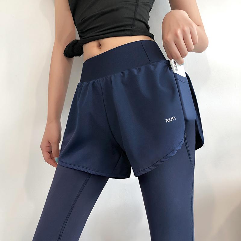 瑜伽裤女健身长裤高腰提臀弹力紧身收腹跑步训练外穿假两件运动裤