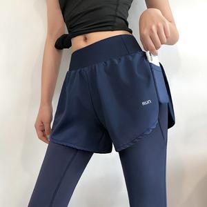 【55盛典】【佑游运动旗舰店】提臀高腰假两件瑜伽裤