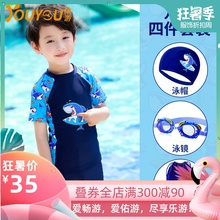 Children swimming suits, boys, children, children, children, babies, swimsuits, swimsuits and swimsuits.