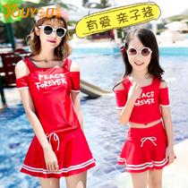 A new girl mother and daughter in a parent-child bathing suit baby mother and daughter Conservative thin bubble hot spring swimsuit three-piece set