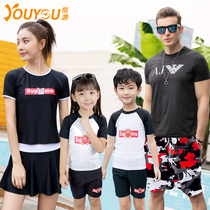 Couple Swimsuit Beach Resort a four mens beach pants quick-drying swimsuit in the big Boys parent-child bathing suit