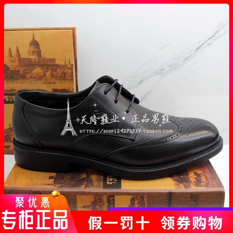 正品Goldlion/金利来男鞋特惠冬季牛皮商务加绒棉鞋196840018ADL