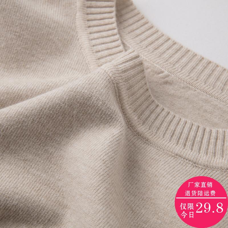 毛衣打底衫女秋冬2018新款韩版套头内搭长袖黑色百搭圆领针织衫潮