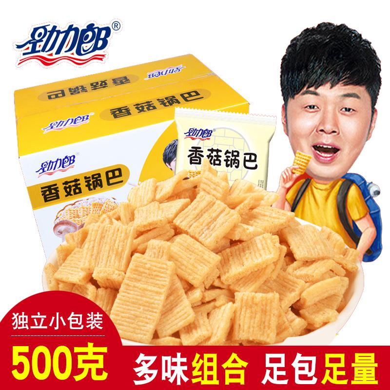 劲力郎香菇锅巴三鲜锅巴500g玉米锅巴麻辣小吃特产膨化休闲零食券后9.90元