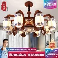 新中式实木客厅陶瓷灯餐厅吊灯怎么样