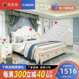 美式床实木床现代简约双人床女生乡村田园主卧室小户型少女公主床